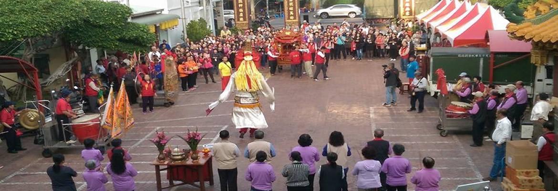 萬興宮慶典活動